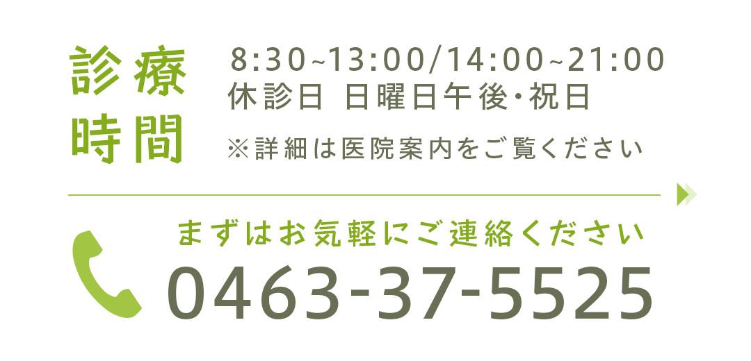 inq_tel_sp.jpg
